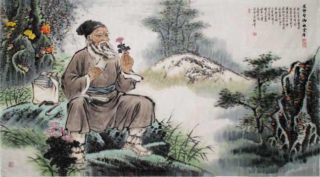 Zhang-Zhong sei livelli energetici
